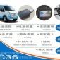 瑞驰新能源EC35,EK05,东风小康新能源EC36面包车全国租售,厂家直营